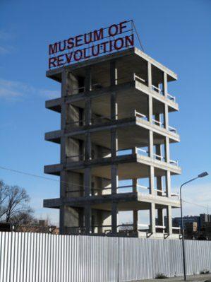 Museum of Revolution, Wien (Installation)